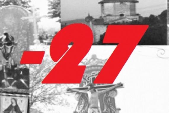 -27 giorni! 1^ PUNTATA: le parrocchie si incontrano, il parroco alla sua prima esperienza di venticinquesimo …
