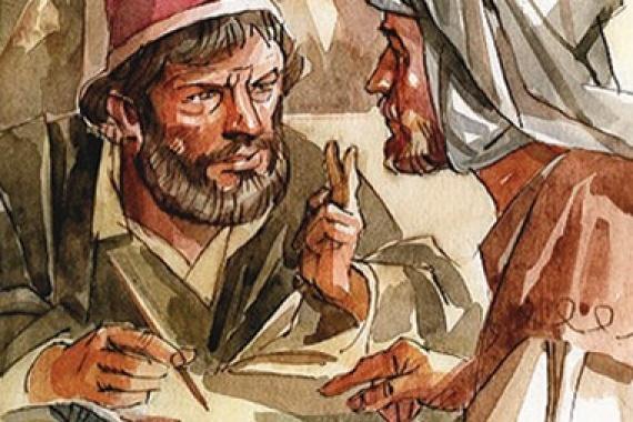 18.09.2016 – 25^ Tempo Ordinario: Non potete servire Dio e la ricchezza (Lc 16,13)