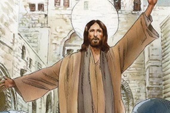 19.05.2019 – 5^ di Pasqua: Amatevi anche voi gli uni gli altri (Gv 13,34)